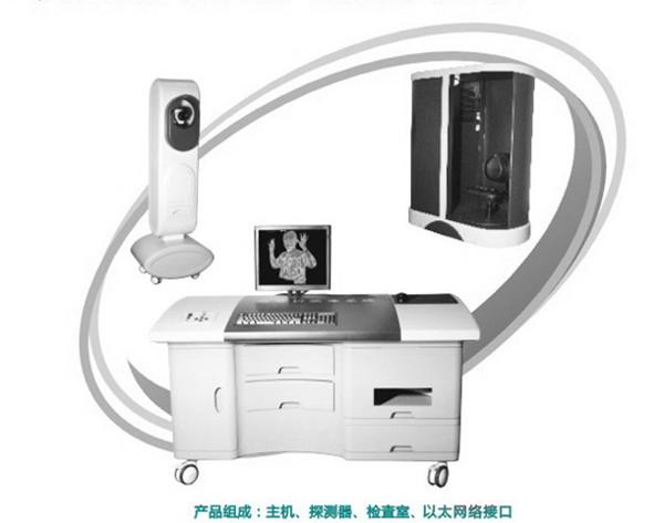 HB-T-2A型热层析成像系统_副本_副本.jpg